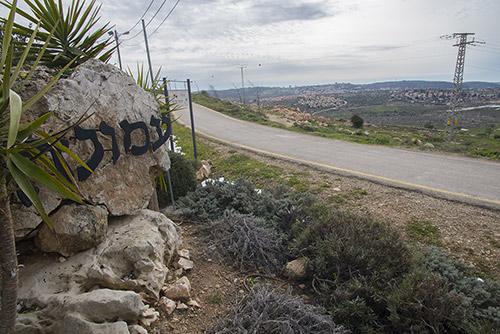 Amona West Bank Jewish Community Sign