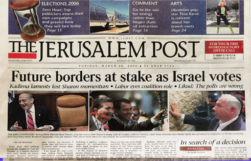 Israeli election day Jerusalem Post